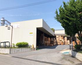 工場営業所